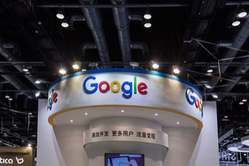 Dragonfly: What we know about Google's possible plans to re-enter China's search market