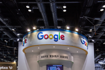 Google bans adverts for anti-censorship sites in China
